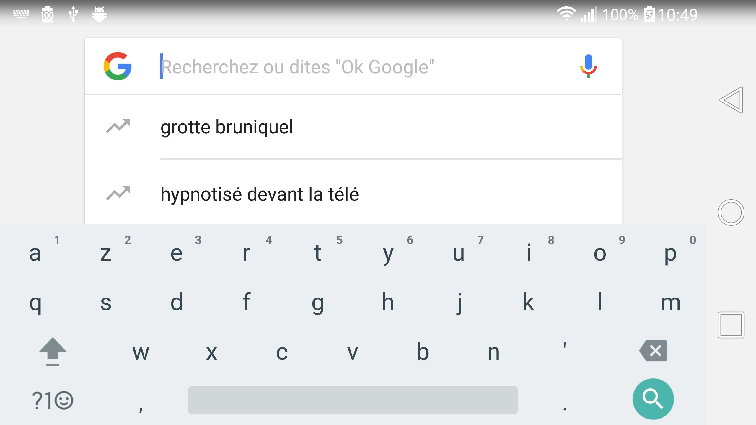 google-virtualkeyboard